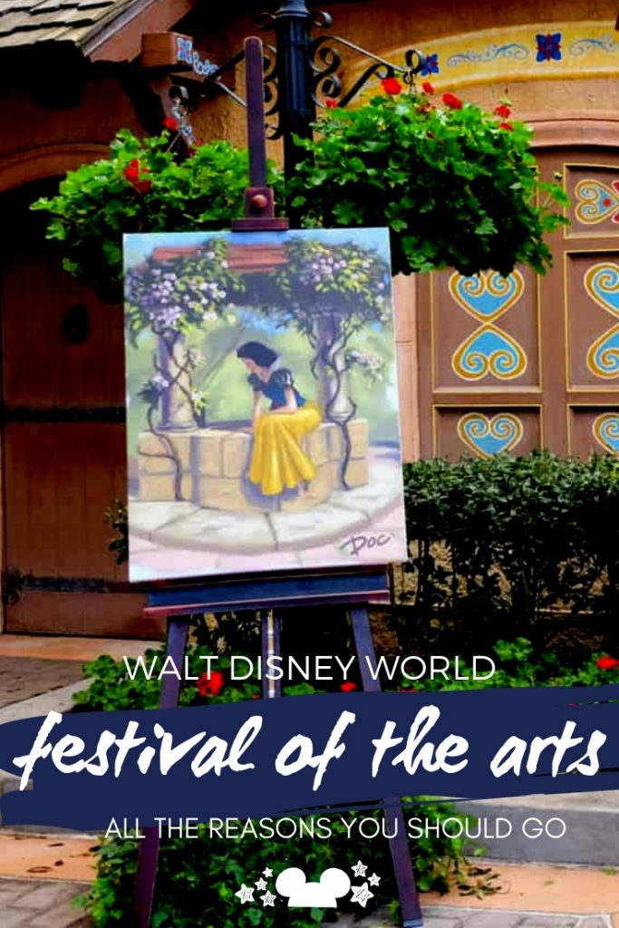 International Festival of the Arts at Walt Disney World #polkadotpixies #festivalofthearts