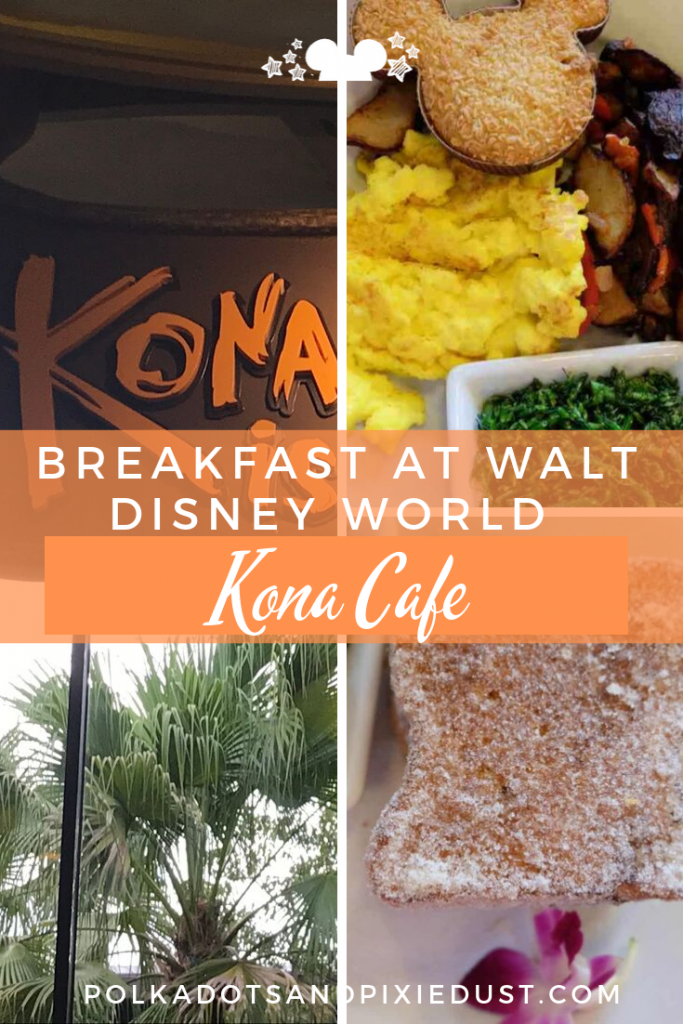 Kona Cafe at the Polynesian is one on of those underrated disney restaurants that never lets you down. From mimosa flights, to capuccino, full breakfast to tonga toast, you're sure to find what you want here! #konacafe #disneyrestaurants #polynesianresort #disneytips #polkadotpixies