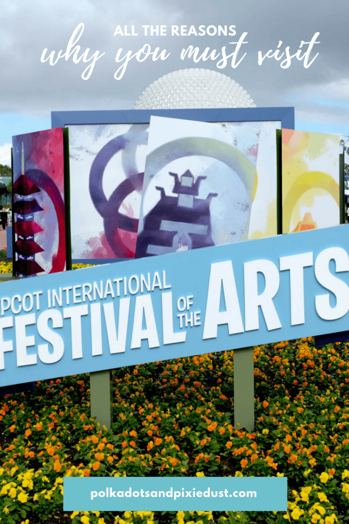 festival of the arts disney world