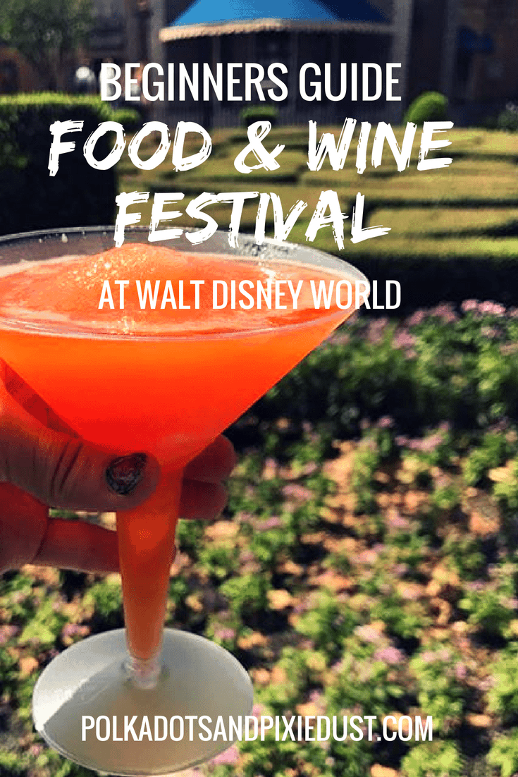 Beginners Guide to the Food and Wine festival at Walt Disney World #tasteepcot #disneyfoodandwine #disneyepcotfestivals