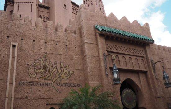 Restaurant Marrakesh: A Disney Restaurant Review