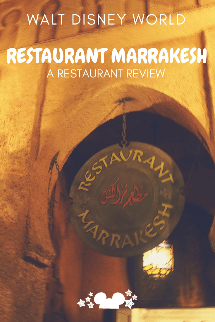 restaurant marrakesh restaurant review in epcot walt diisney world #disneyrestaurants #disneyreviews #disneyepcot