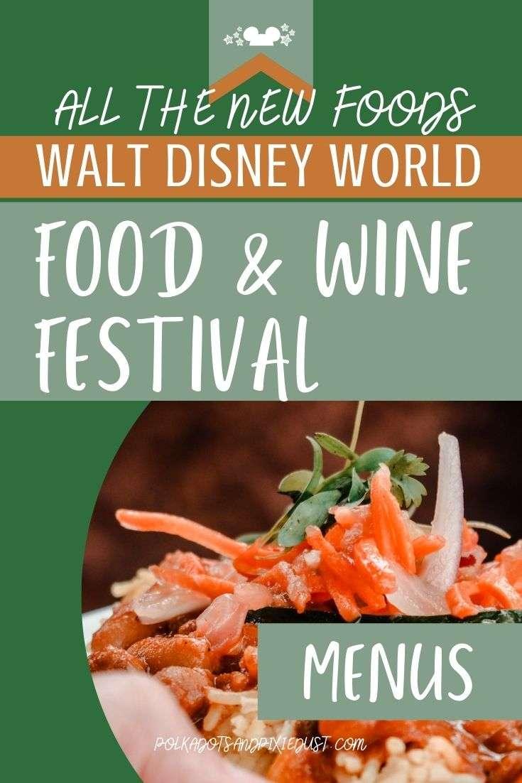 Food and Wine Festival Menus Walt Disney World #polkadotpixies