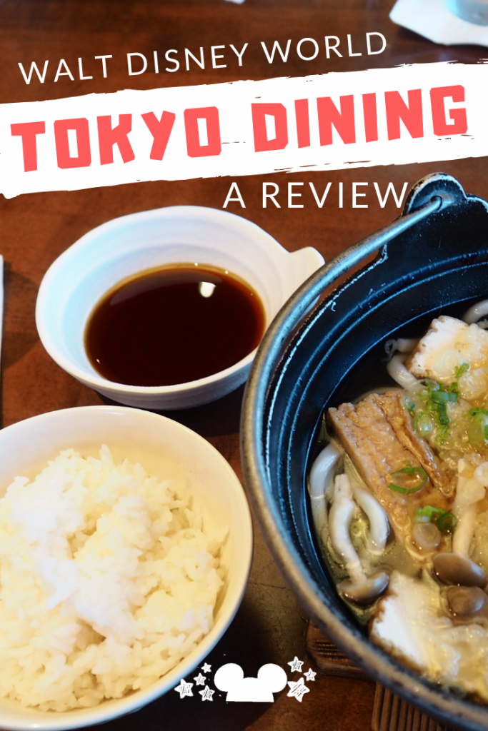 Tokyo Dining at Walt Disney World Epcot Japan is a Table Service Restaurant in the Mitsukoshi building. See all our best tips for choosing the right meal and table! #tokyodining #disneyepcotjapan
