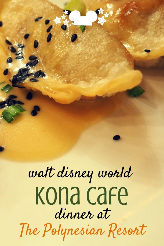 Kona Cafe Dinner at the Polynesian Resort at Walt Disney World. What we ordered and would recommend for an easy, budget friendly, kid friendly meal at The Polynesian. Perfect for a day away from the parks. #konacafe #thepoly #polynesianresort #disneyrestaurants