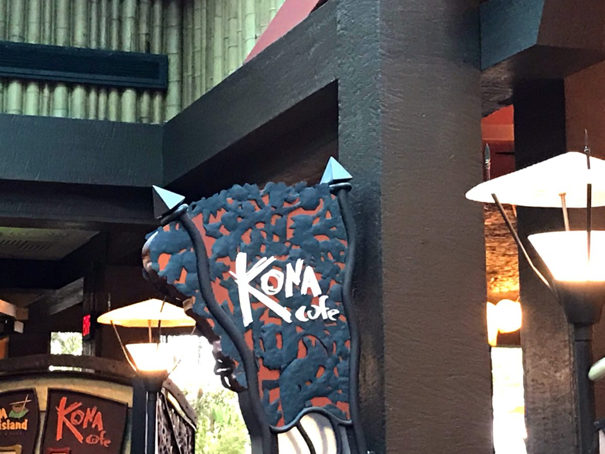 dinner at kona cafe, kona cafe restaurant disney, polynesian disney restaurant