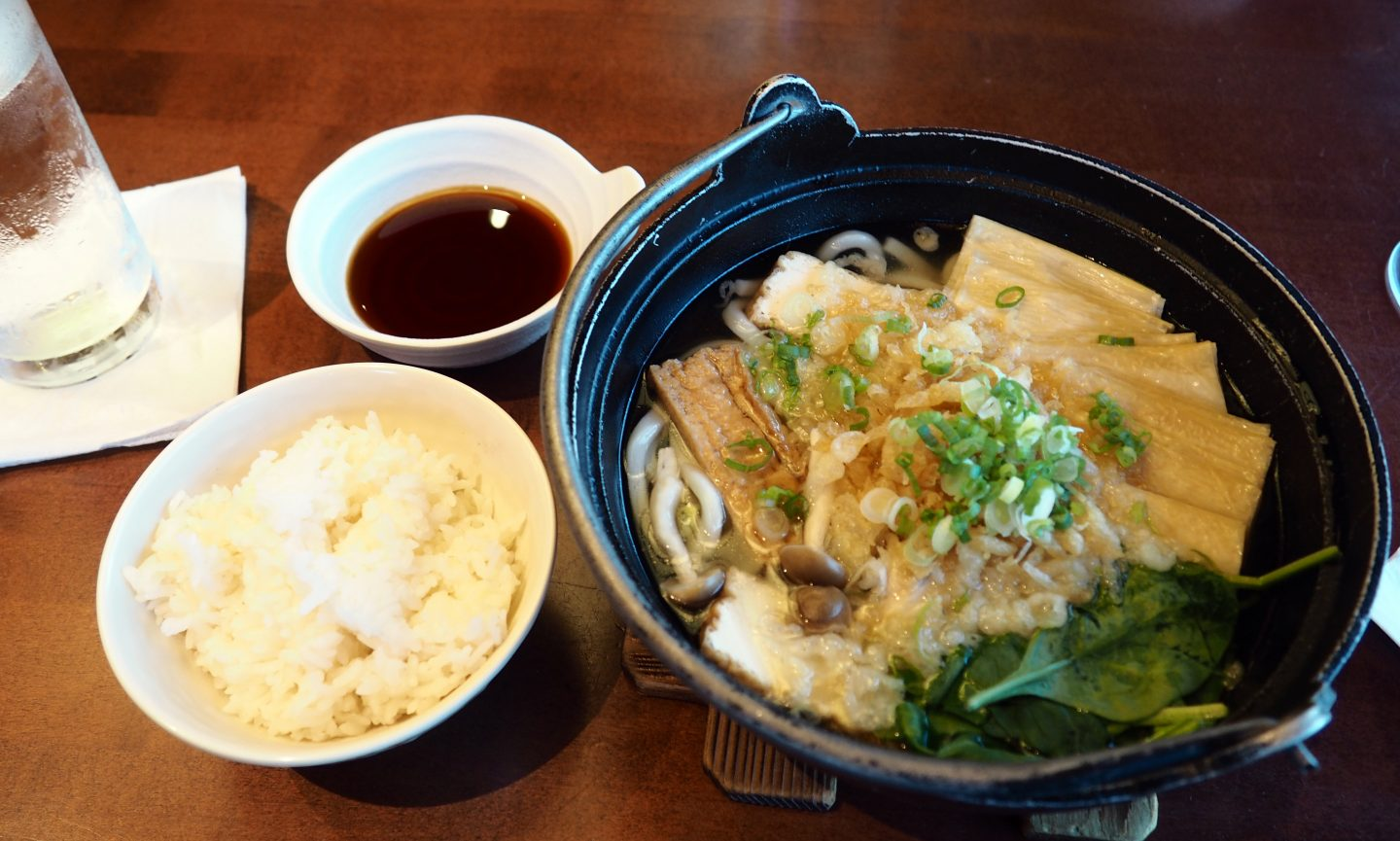 tokyo dining udon bowl
