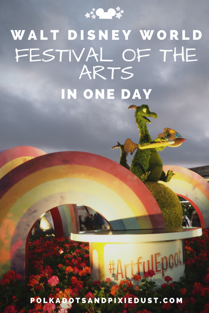 Festival of the Arts at Epcot Walt Disney World in 1 Day! How to fit the Epcot Festival into 1 day, all the tips, strategy, and ways to get around the world Showcase in one day. #disneytips #artfulepcot #waltdisneyworld