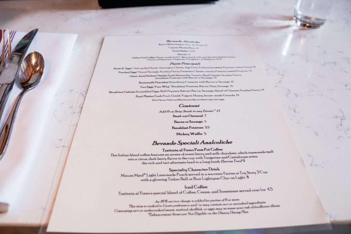 best breakfast at disney, breakfast on the boardwalk, disney breakfast, trattoria al forno