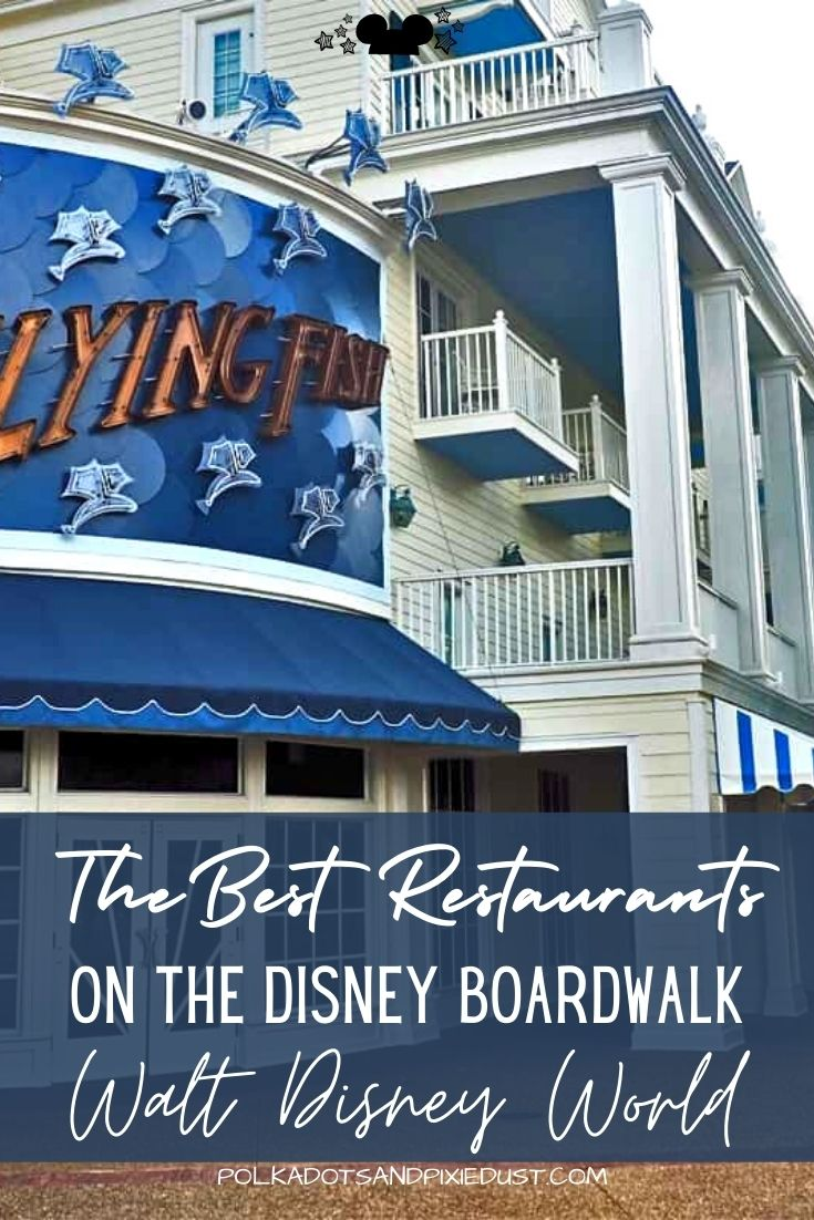 Disney Boardwalk Restaurants at Walt Disney World. All our favorite places to eat and places to skip! #disneyrestaurants #disneyboardwalk