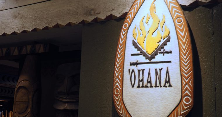 Dinner at Ohana in Disney's Polynesian Resort