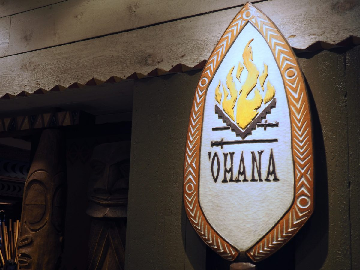 Dinner at Ohana in Disney's Polynesian Resort