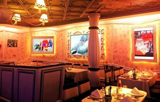 Disney Wonder Cruise Restaurants and Dining