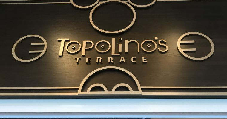 Topolino's Terrace Character Breakfast at Walt Disney World