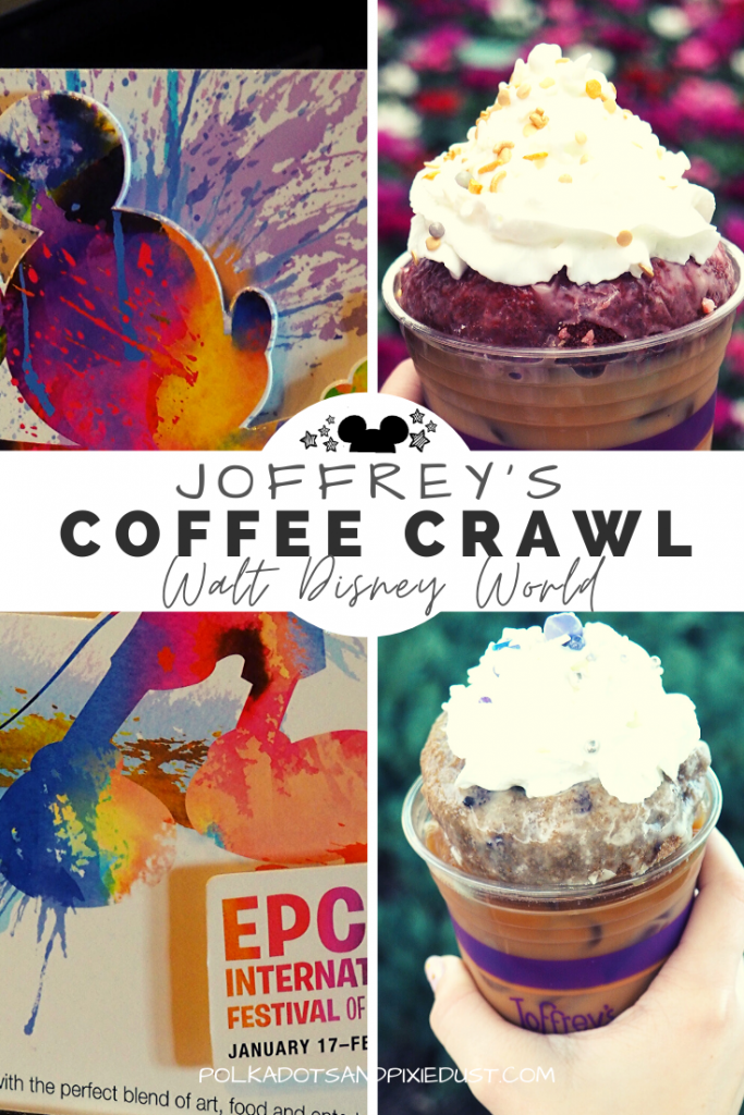 Joffreys Coffee Crawl at Walt Disney World is starting at Festival of the Arts! With four new flavors to try, we'll be updating this post all year with the best new coffees to try at Joffreys across Disney Parks. #joffreys #disneycoffee #waltdisneyworld