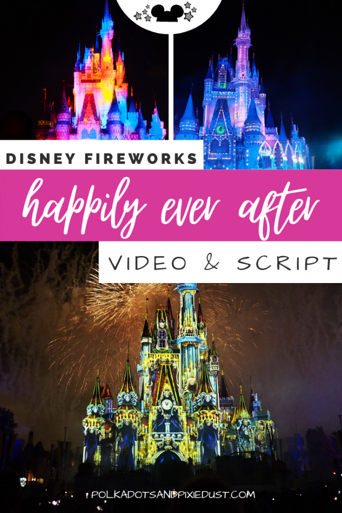 Happily Ever After at Walt Disney World is all about magic, inspiration and color! Check out Disney's Fireworks show at Magic Kingdom complete with video, behind the scenes and lyrics. #disneyfireworks #waltdisneyworld #disneyvacation #disneylyrics