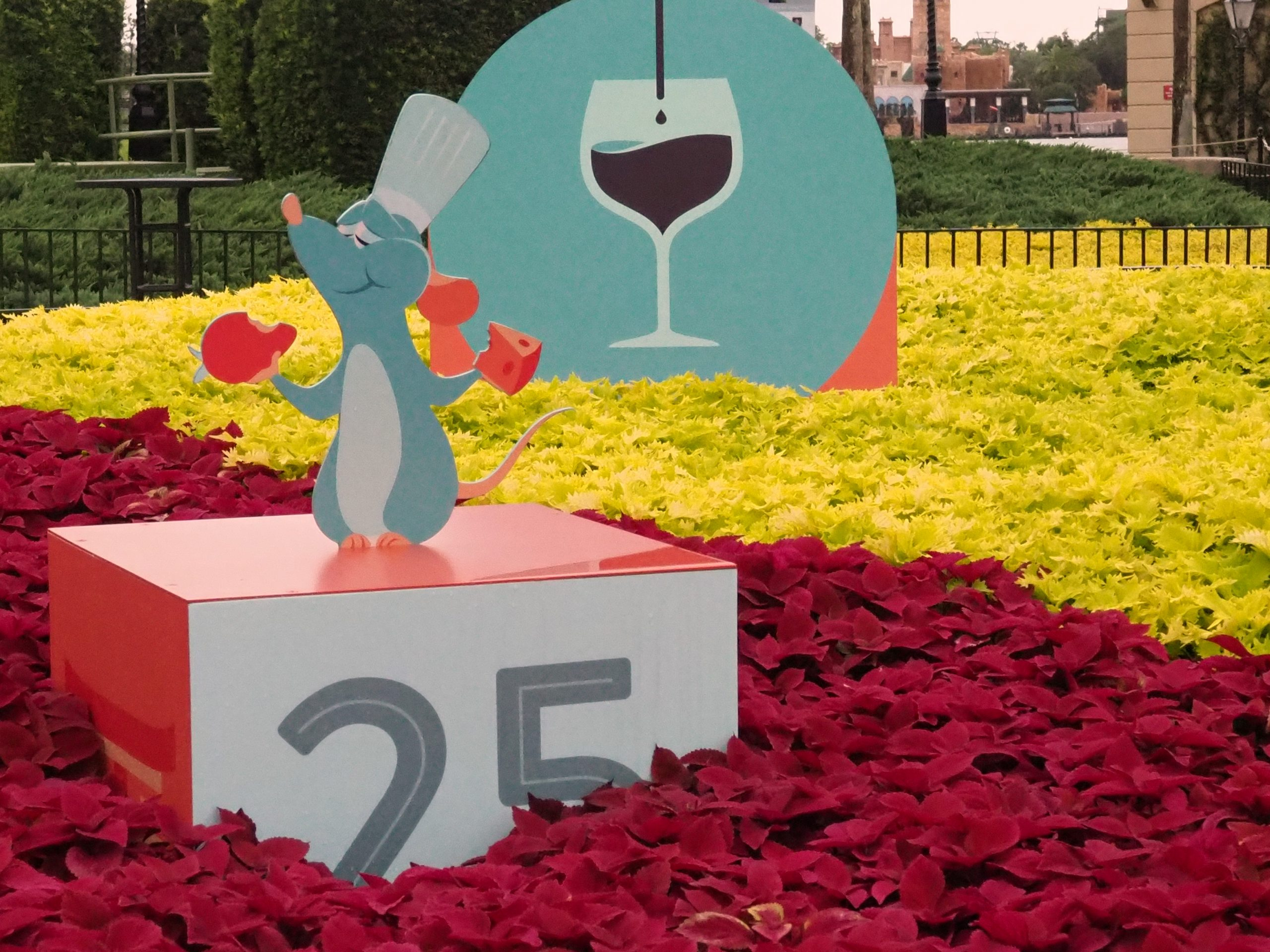 Epcot Food and Wine Festival at Walt Disney World Guide