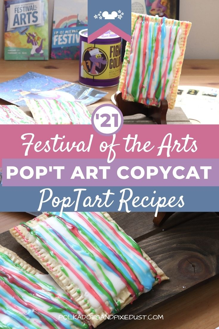 Festival of the Arts Recipes from Walt Disney World. Pop Tart Recipe from Disney Parks with Sugar Cookie and Strawberry