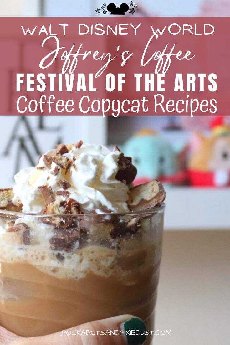 Festival of the Arts Coffees by Joffreys at Walt Disney World EPCOT