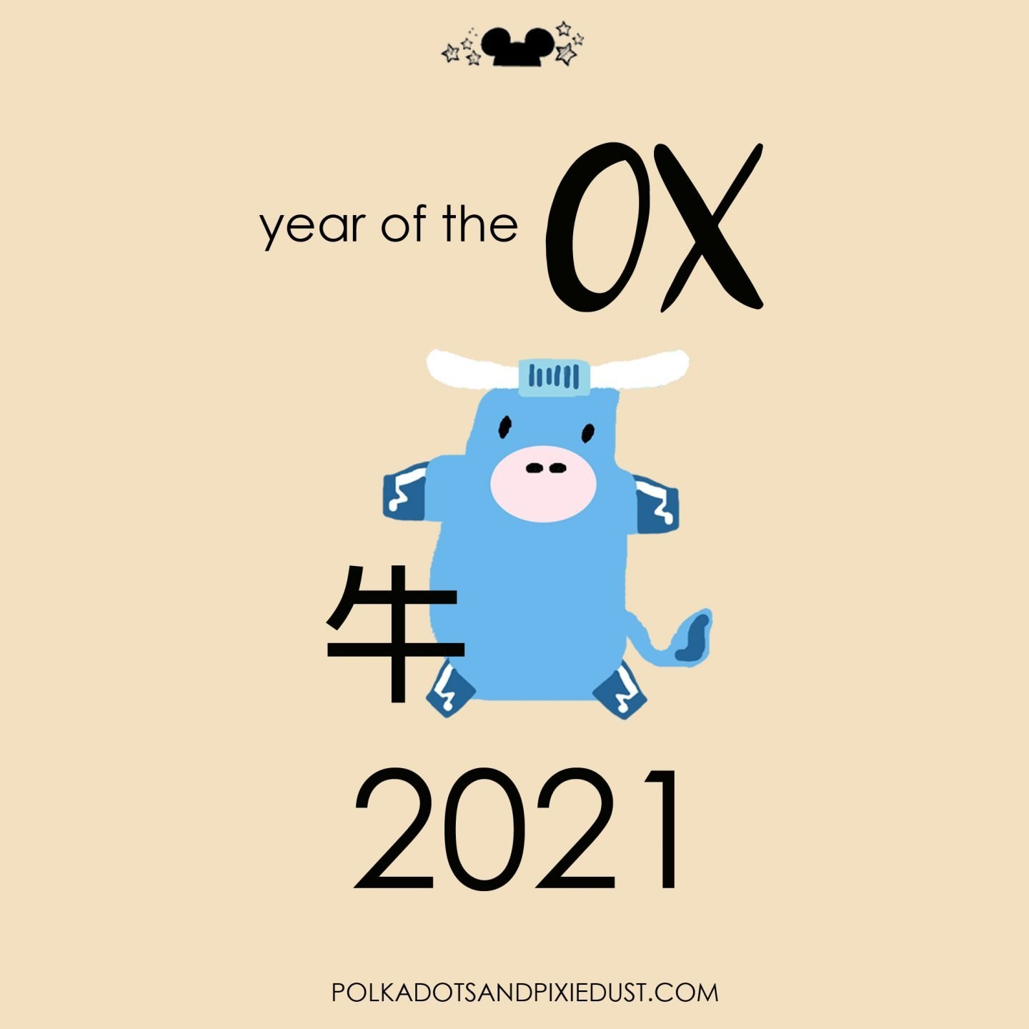Disney Chinese Zodiac Year of the Ox 2021
