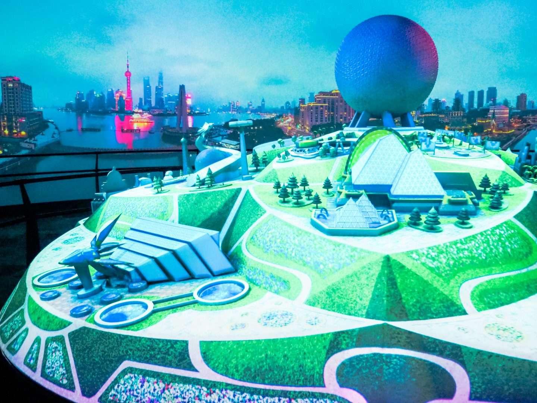 Disney World 2022